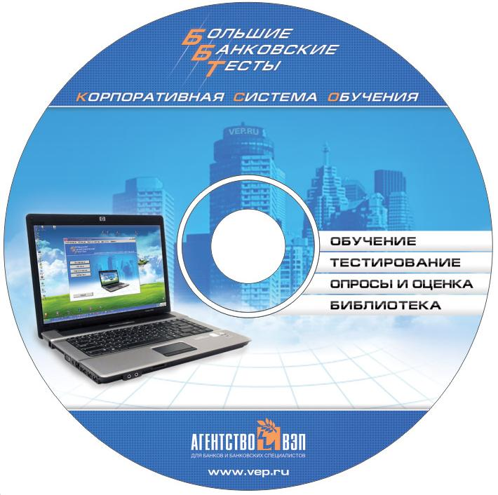 CD-DVD_BBT.jpg