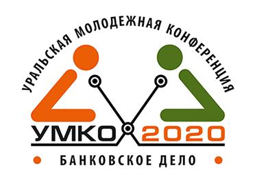 UMKO-2020_logo_BD.jpg